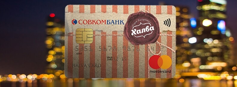Евразийский банк онлайн погашение кредита