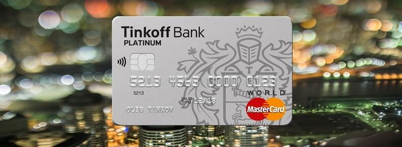 банк открытие кредитная карта европа банк