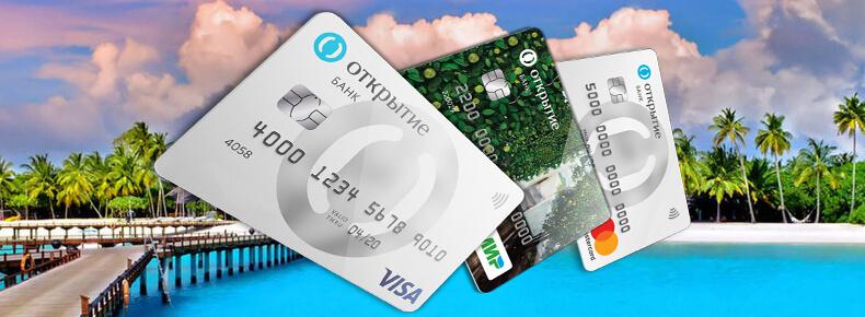 дебетовая карта opencard банка Открытие