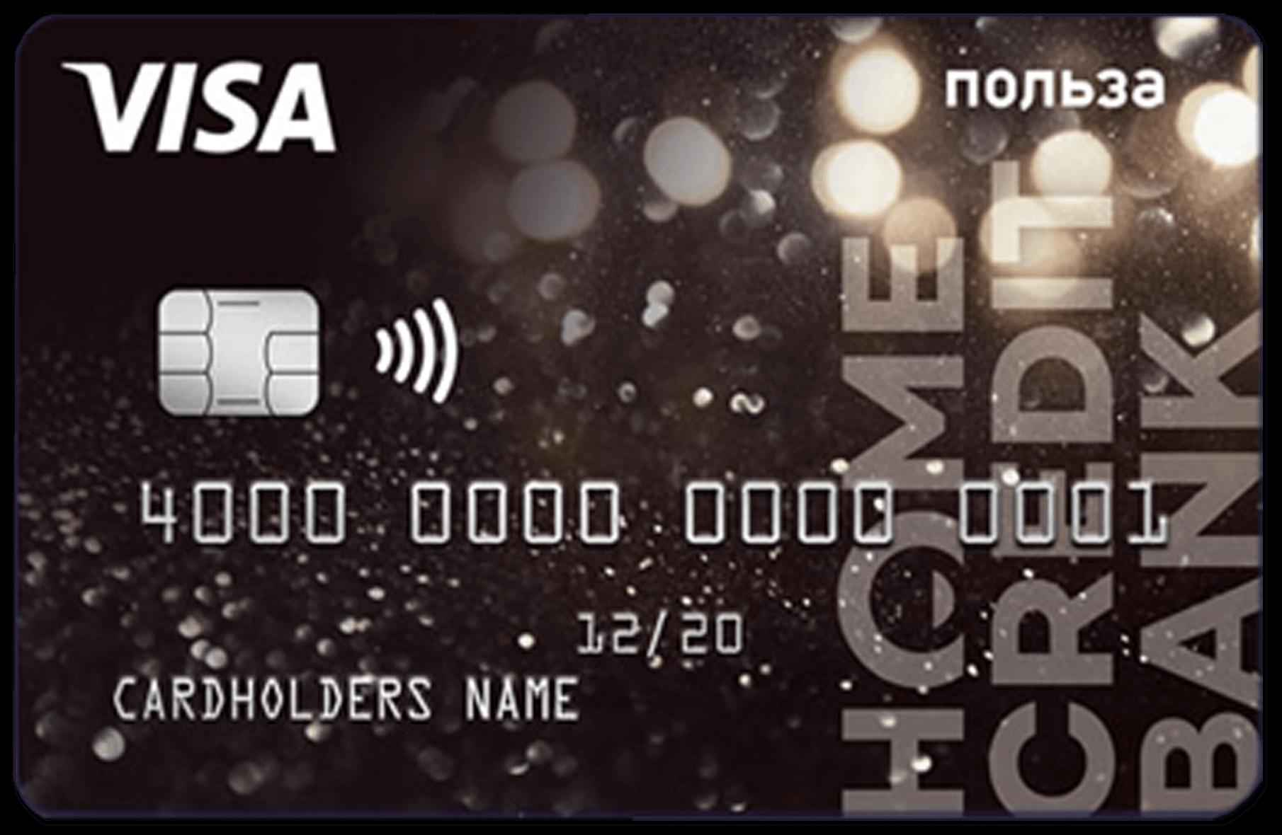 банк открытие кредитная карта 100 дней без процентов