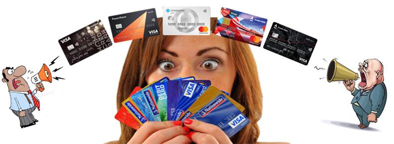 отзывы о банковских картах
