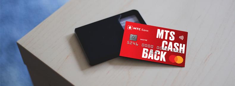 как посмотреть остаток рассрочки мтс можно ли отсрочить кредит в банке