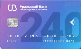 Уральский банк реконструкции и развития (УБРиР) совершил революцию в сегменте.