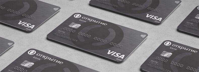 Банк открытие заказать кредитную карту