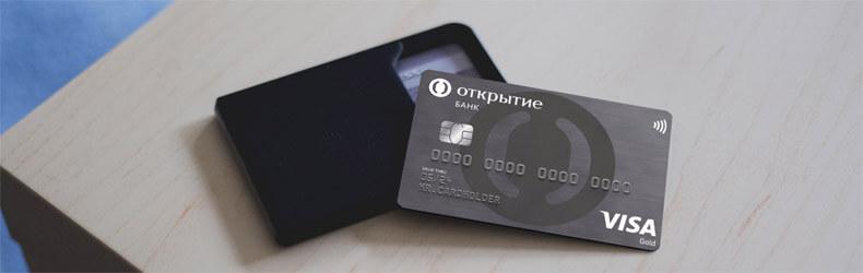 действие кредитной карты хоум кредит