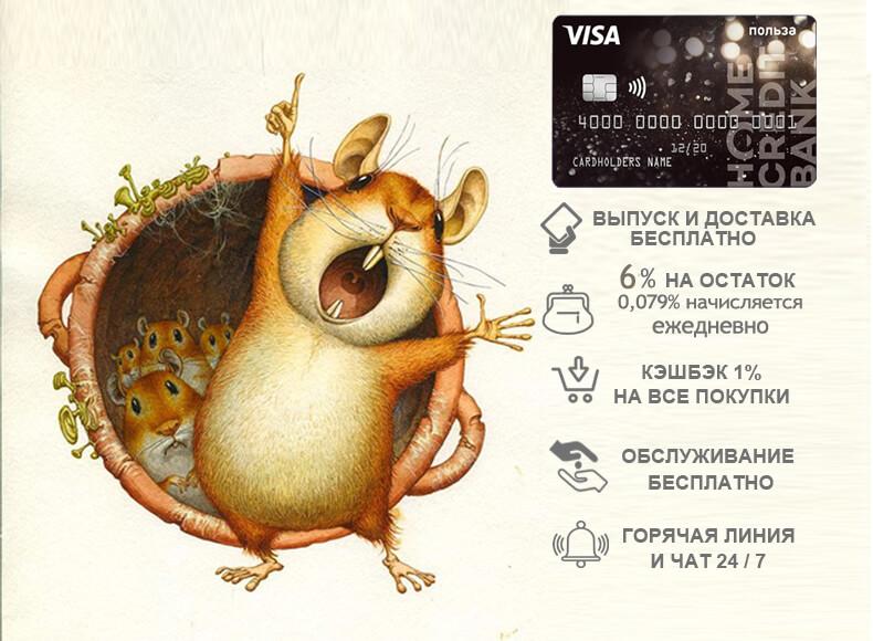 Банки кыргызстана бишкек выдающих кредит без залога
