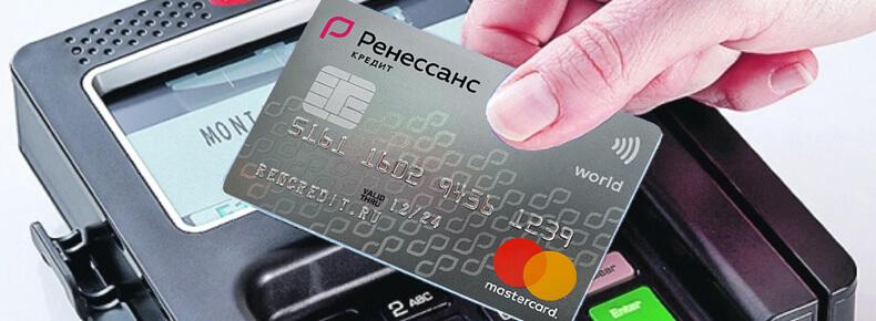 ренессанс банк кредитная карта black