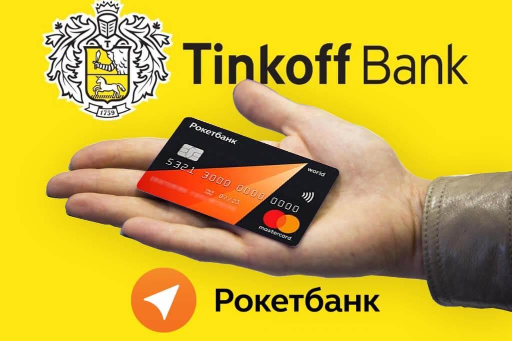 новости банков