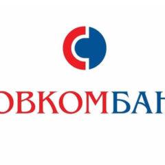 Эмблема Совкомбанк (635-423)