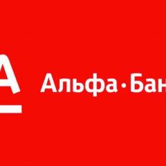 эмблема Альфа-Банк