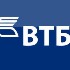 эмблема ВТБ