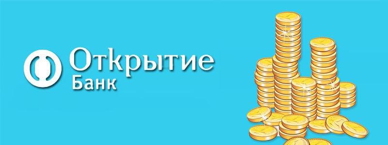 кредит наличными банк потребительский кредит универсальный